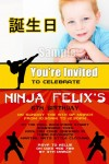 Karate party invitation